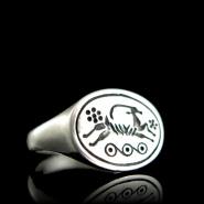 Ibex Ring