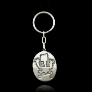 Kalavasos Silver Keyring