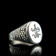 Abraxas Ring