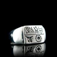 Kalavasos Ring